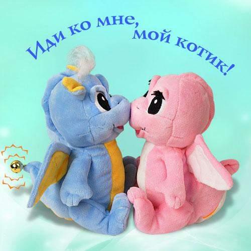 """Интерактивная """"Влюбленная парочка"""""""