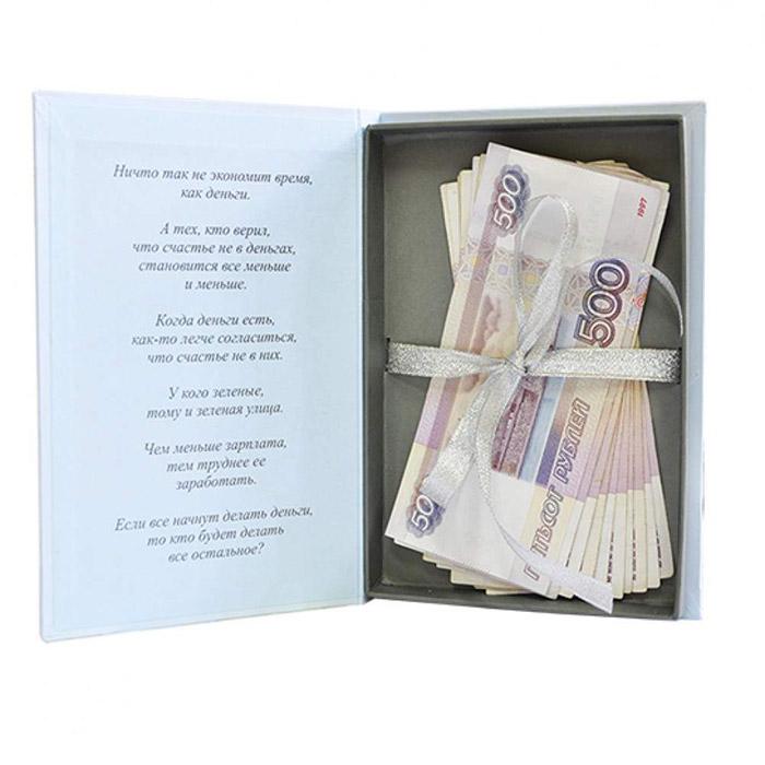 принесла поздравление на свадьбу к бокалу с деньгами кто знает, это