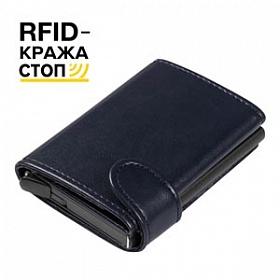 90ea2fdd3cae Оригинальные портмоне - купить необычные кошельки в Москве